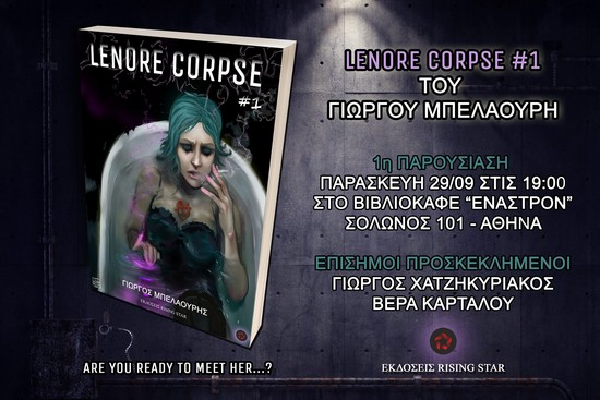 lenore corpse