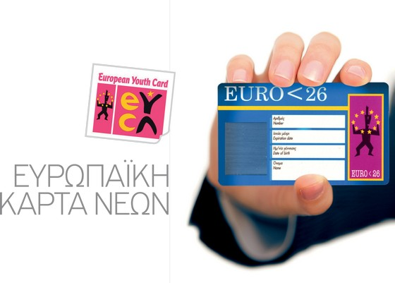 europeanyouthcard03