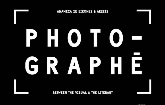 photo graphe 2018